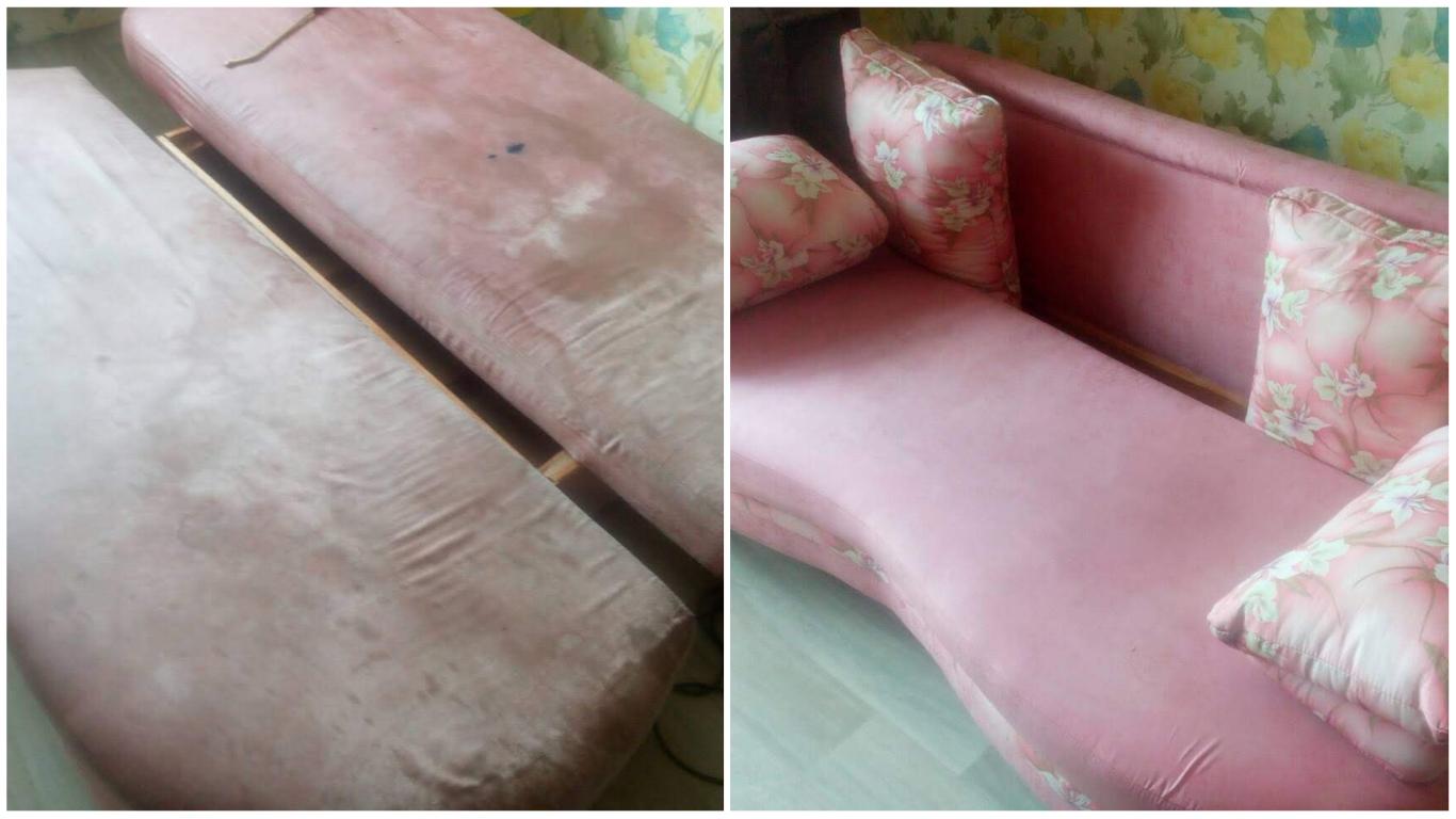 Чистка дивана (удаление чернил)